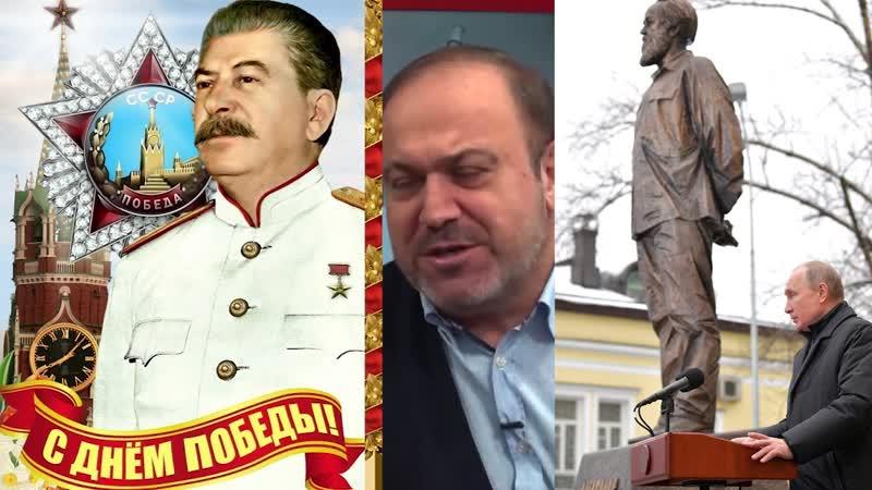 Б. Юлин Сталин за 10 лет сделал СССР 2-ой экономикой мира! А что ЕР сделала