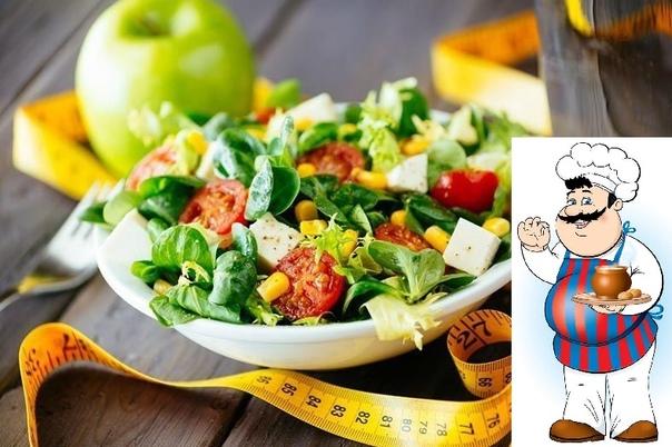 ОВОЩНЫЕ ДИЕТИЧЕСКИЕ САЛАТЫ ДЛЯ ПОХУДЕНИЯ Свежие овощи являются источником витаминов, растительных волокон, клетчатки, минералов и разнообразных пищевых элементов, необходимых для нормального