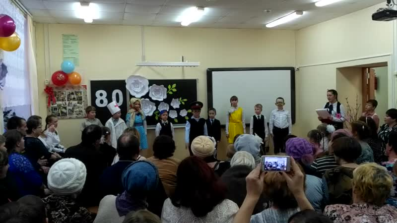 Юбилей 80 лет школе..N4