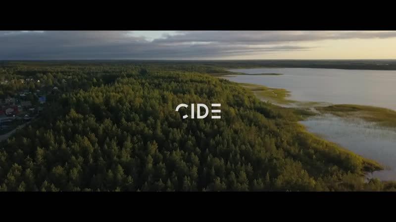 CIDE FILMS PROMO