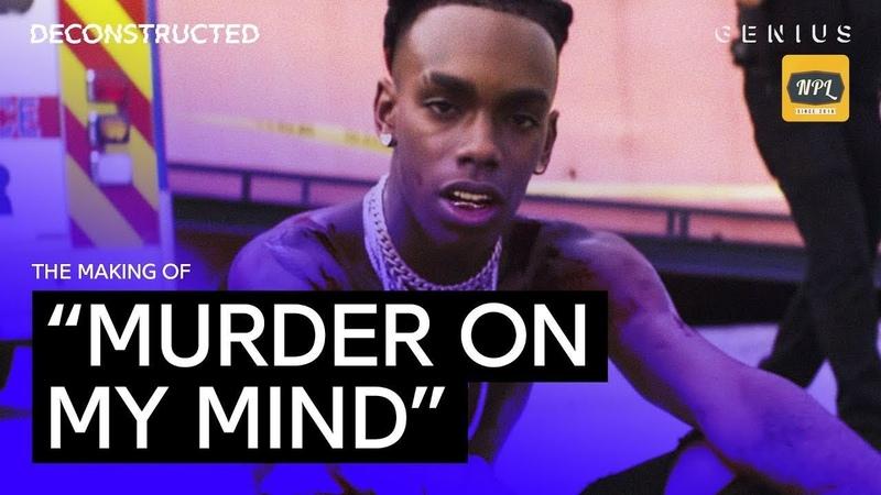 Разбор трека YNW Melly Murder On My Mind с SMKEXCLSV   Озвучка NPL  