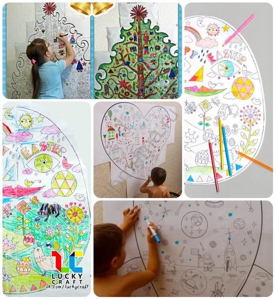 ГИГАНТСКИЕ РАСКРАСКИ Сделайте такой плакат-раскраску и дети будут в восторге, причем, в независимости от возраста. Такая раскраска будет интересна и малышам и школьникам. Вы можете распечатать и