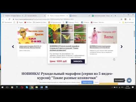 М.Хакмон Трансляция (2019-04-17)