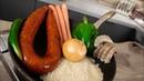 Этот рецепт с рисом должен попробовать каждый Не плов с сосисками