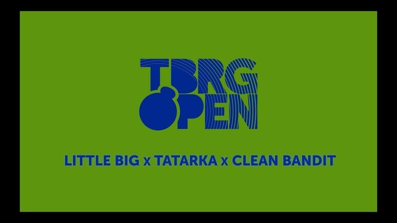 TBRG OPEN 2019 коллаборация Clean Bandit x Little Big x Tatarka – coming soon! [RapNews]