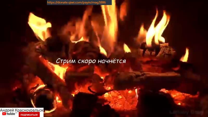 10 лет Зову Припяти На приседания на мастере