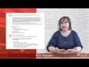 5 шагов к успеху на ЕГЭ по английскому языку: Письмо