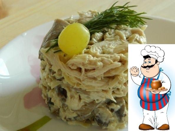 Грибной салат с курицей Время приготовления: 1 час Степень сложности: очень легко Для приготовления грибного салата с курицей вам понадобится: 350 г. куриного филе, 500 г. шампиньонов, 300 г