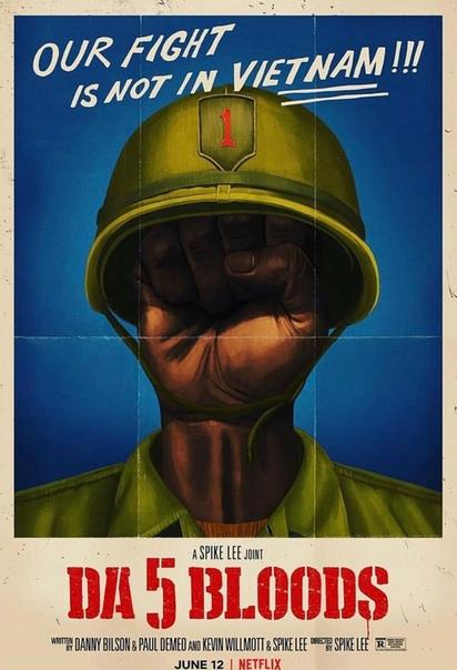Крутой новый постер военного фильма от Спайка Ли «Da 5 Bloods»