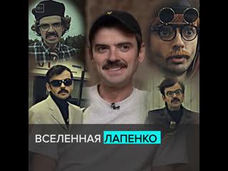 Человек-оркестр Антон Лапенко  новая звезда интернета!  Москва 24