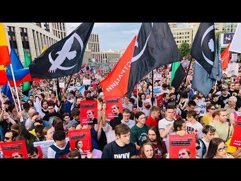 Митинг в Москве: Общество требует справедливости! ч.2