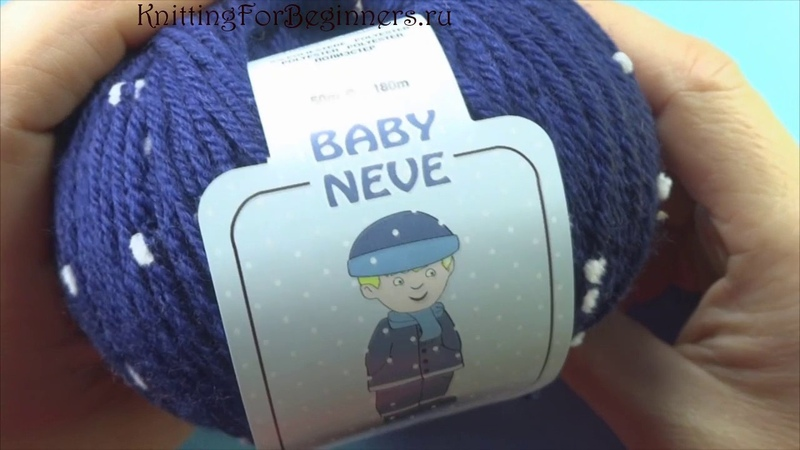 Честный обзор новинок пряжи Cenerentola, Baby neve, Esmeralda из магазина www.100wool.it