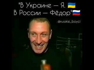 Игорь Вовчанчин о самых сильных бойцах в мире