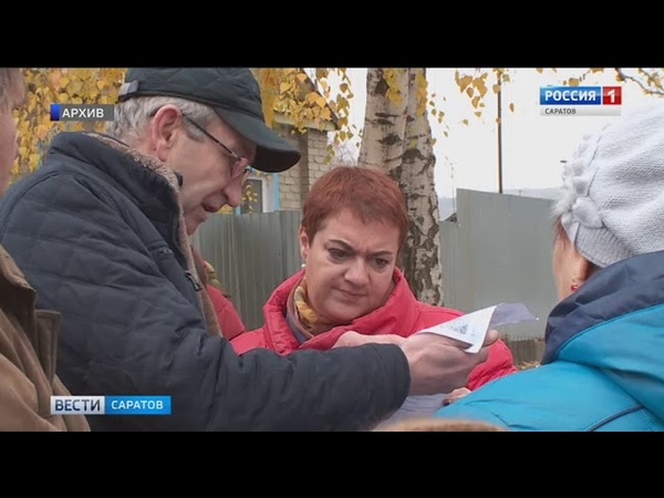 Николай Панков избран Секретарем Саратовского регионального отделения Единой России