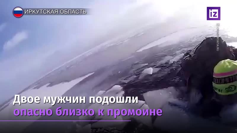 Двое туристов едва не утонули на Байкале
