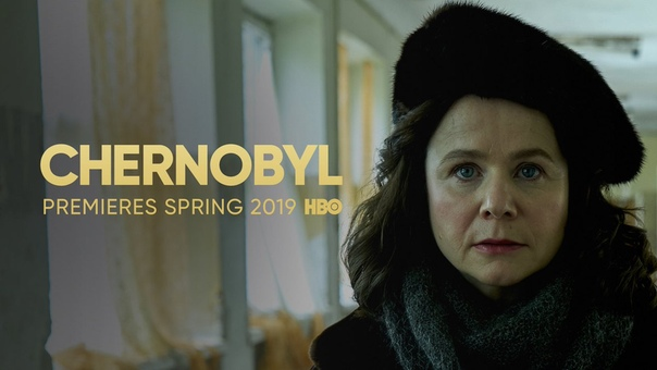 """Сериал наделавший много шума, """"Чернобыль"""", закончился."""