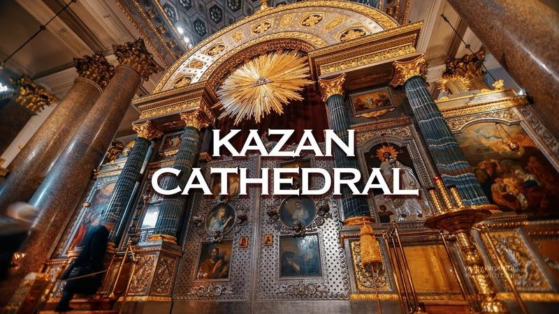 Saint-Petersburg, Kazan Cathedral (Aerial, Timelapse) Санкт-Петербург, Казанский собор