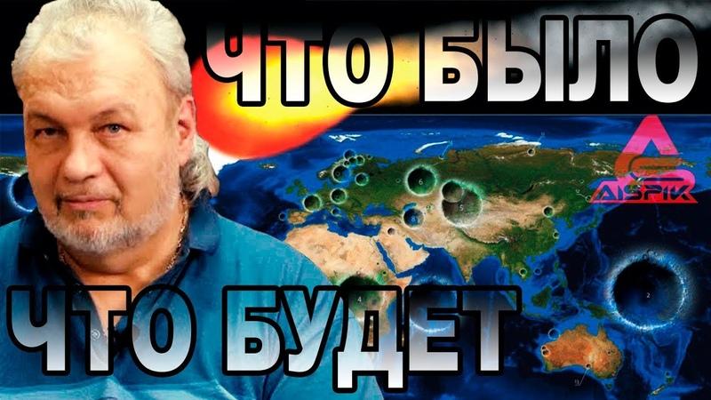 Начнется ли ТРЕТЬЯ МИРОВАЯ 3.11.2019? Прогноз на БУДУЩЕЕ. Взгляд на ПРОШЛОЕ. Владимир Шемшук.