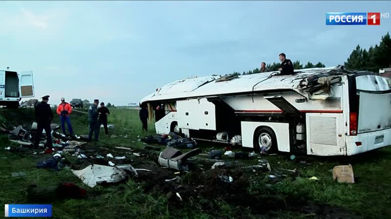 Водитель перевернувшегося в Башкирии автобуса задержан за неоднократные нарушения