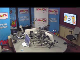 Live: Радио Юмор FM