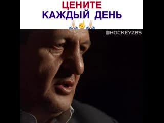 Хабиб Нурмагомедов, отец