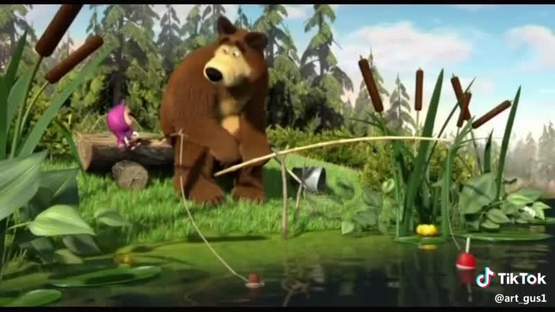 Маша и Медведь на рыбалке😂
