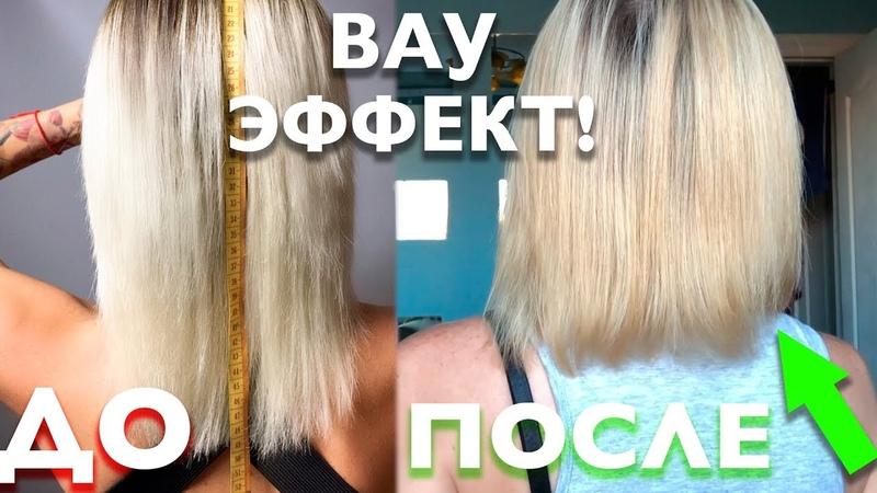 Восстановить волосы за одну процедуру! Маска для роста и укрепления волос.