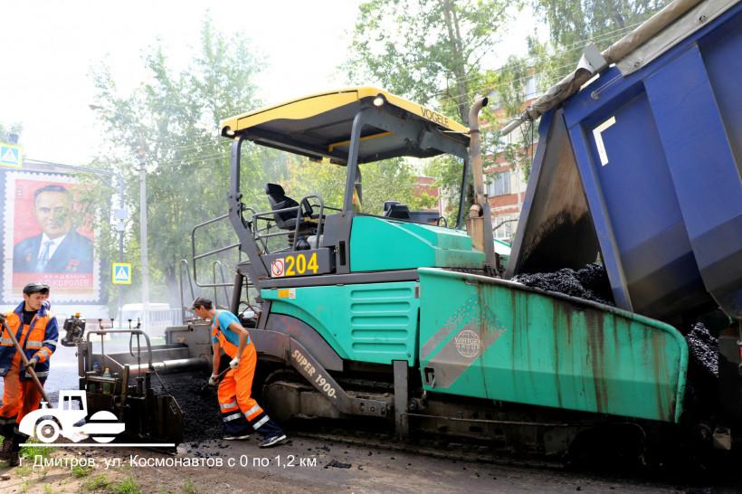 Дмитров вошел в число лидеров по дорожному ремонту в этом году