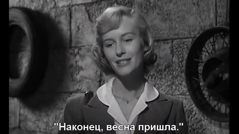 И с гордостью её пишите имя Carve Her Name with Pride 1958 Русские субтитры