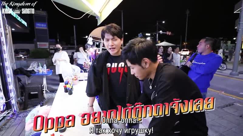 FriendShip with KristSingto эпизод 4 (спец.выпуск)