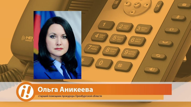Ольга Аникеева