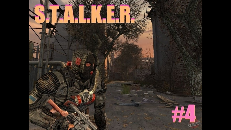 S.T.A.L.K.E.R. Shadow of Chernobyl★ПУСТОШИ 4