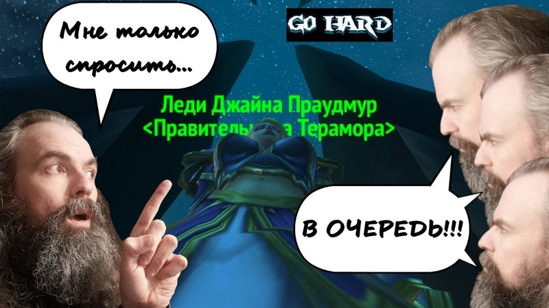 ЦЛК 25 ГЕР с Go Hard WOW Sirus x2