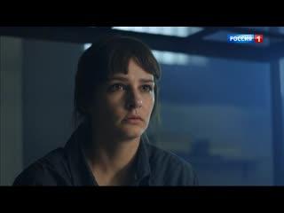 Паромщица (2020) Трейлер Анонс 1-2-3 серия