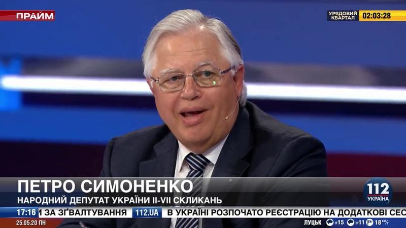 П.Симоненко о разрушенной системе здравоохранения в Украине - 25 05 2020
