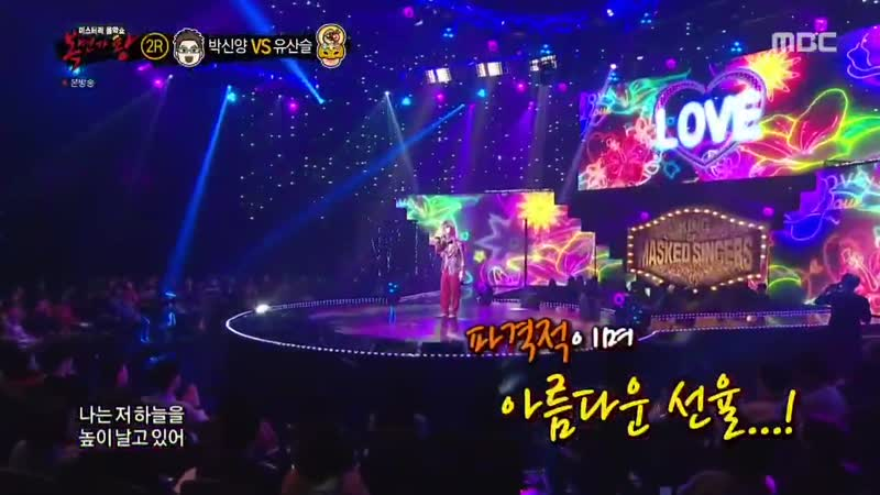Boy With Luv by BTS was covered on King of Masked Singer. Part 1