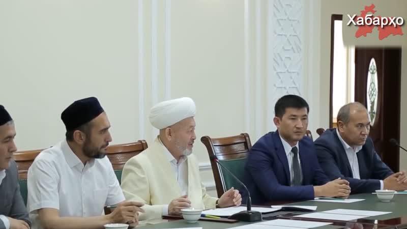 Идораи Рӯҳонии Мусулмонони Ӯзбекистон ва 9000 сӯм барои 1 доллар