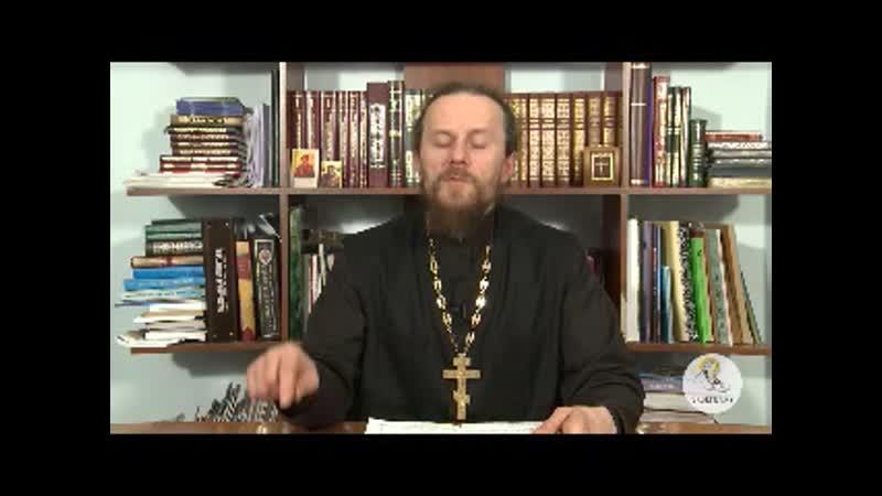 иеромонах Никодим. Бытие 1 11-12.