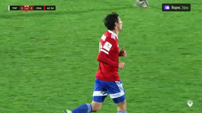 Рамазан Гаджимурадов забивает гол красавец Торпедо
