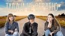 Денис Бритвин - туда и не обратно, на велосипеде из Санкт- Петербурга в Крым