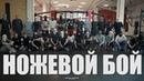 Анонс соревнований 29 февраля в Москве бонус