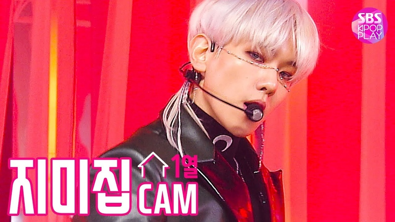 191211 EXO - Obsession @ JIMMY JIB STAGE - SBS Inkigayo