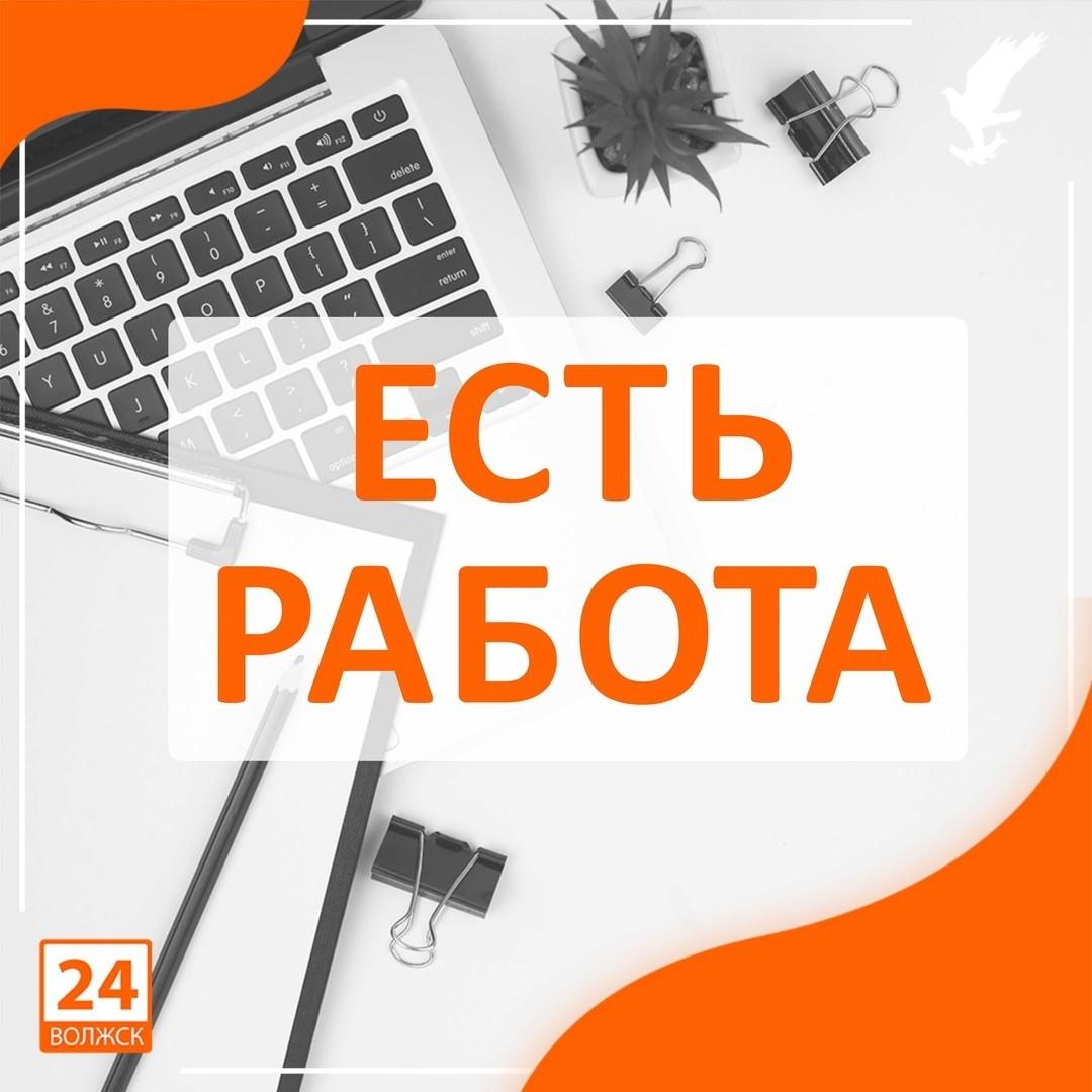 Межмуниципальный отдел МВД России «Волжский» приглашает на службу в органы внутренних дел на должности: