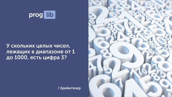 Логическая задачка #logic@proglib #puzzles@proglib Ждем