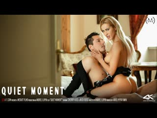 Cherry Kiss - Quiet Moment [sex секс porn порно pov blowjob минет tits teen milf]