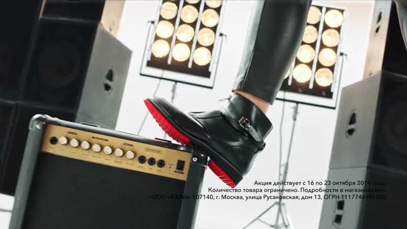 Сапоги женские от 1299 руб Если обувь то kari