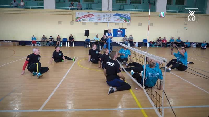 В Воскресенске состоялся фестиваль среди инвалидов Подмосковья по волейболу сидя