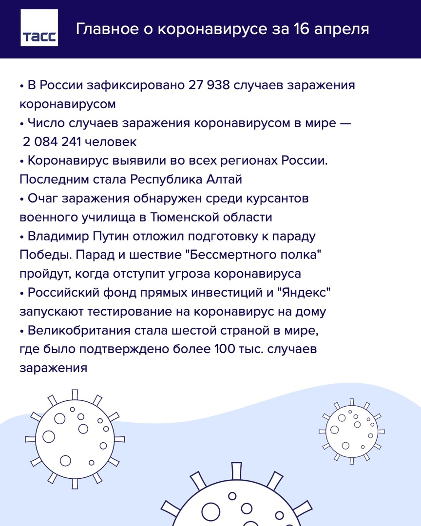 https://sun1-22.userapi.com/c635103/v635103789/6a94c/_CTnROsOX0U.jpg