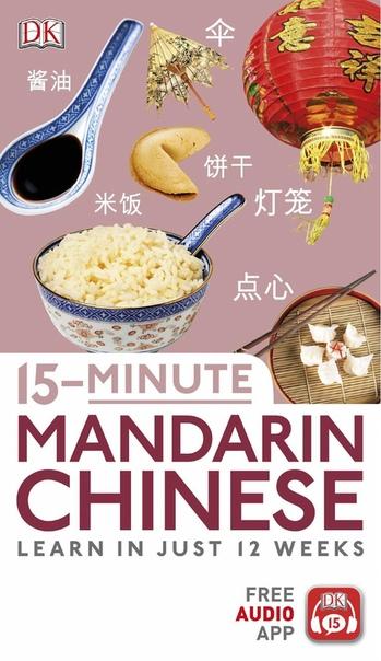 15-Minute Mandarin Chinese - DK