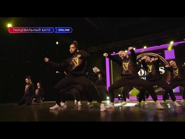 Fest TODES Moscow 2019 / ТОДЕС ВАВИЛОВА 25 группа / БАТЛ / ГРАН-ПРИ